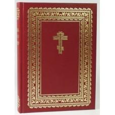 Библия 073 формата, Православная