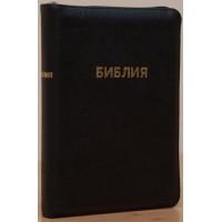 Библия  077z (черная) кожа