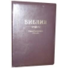 Библия  077zti Бордо (кожа,замок, золотой торец, метки)