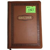 Библия  075 zti светло коричневая с рамкой (заменитель, золотой торец, метки)