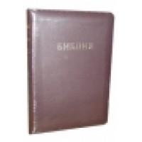 Библия 047z, бордо  (кожа, замок,золотой торец)