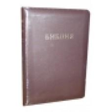 Библия 047zti, бордо (кожа, замок,золотой торец, метки)