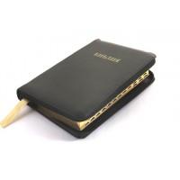 Библия 047zti, черная  (кожа, замок,золотой торец, метки)
