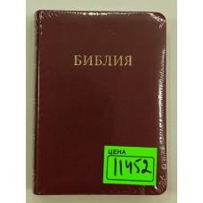 Библия 045ti, бордо (заменитель, золотой торец, метки)
