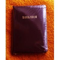 Библия 057z, бордовая  (кожа, замок,золотой торец)