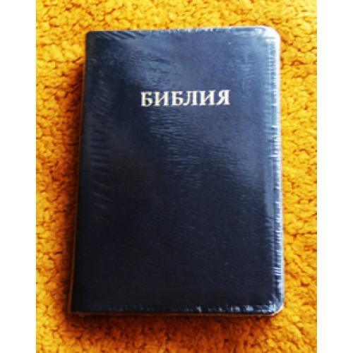 Чёрная библия происхождение смотреть онлайн 12 фотография
