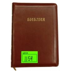 Библия 055z, коричневая (заменитель, замок, золотой торец)