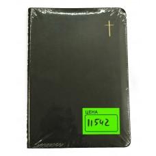 Библия  055ti черная с крестом  (заменитель, золотой торец, метки)