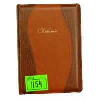 Библия 055z, коричневая с волной (заменитель, замок, золотой торец)