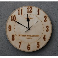 Часы: В Твоей руке дни мои Пс. 30:16
