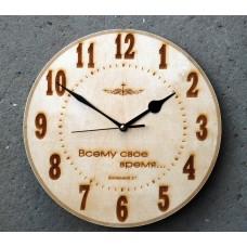 Часы: Всему свое время Екл. 3:1