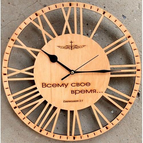 Циферблат из дерева для часов своими руками