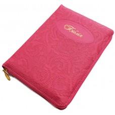 Біблія 045 zti яскраво рожева українською