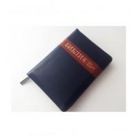 Библия 045 zti темно-синяя с коричневой полосой (заменитель, замок, золотой торец, метки)