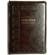 Библия  075 zti темно-коричневая с рамкой (заменитель, золотой торец, метки, замок)
