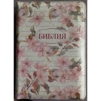 Библия 045 zti розовые цветы (заменитель, золотой торец, метки, замок)
