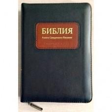 Библия 045 zti черная с коричневой вставкой  (заменитель, замок, золотой торец, замок)