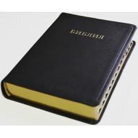 Библия 057ti, черная  (кожа, индексы,золотой торец)