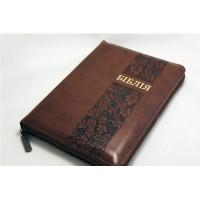 Біблія  057zti, коричнева з виноградом  (шкірозамінник, блискавка, індексы, золотий торець)