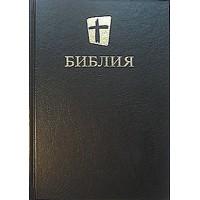 Библия 073 МБО Новый перевод