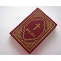 Біблія 075 Z візерунок
