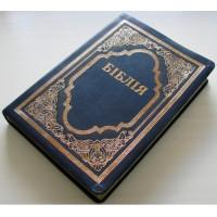 Біблія 075 TI з орнаментом