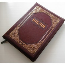 Біблія 075 ZTI візерунок