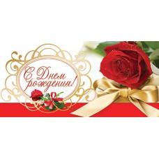 """Конверт для денег """"С Днем Рождения"""" (красная роза и бант)"""