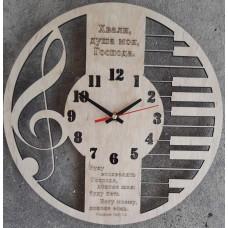"""Часы: """"Хвали душа, моя, Господа"""""""