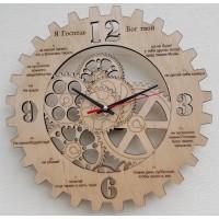 """Часы: """"10 Заповедей"""""""