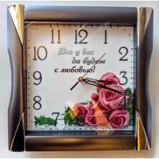 """Прямоугольные часы """"Все у вас да будет с любовью"""""""