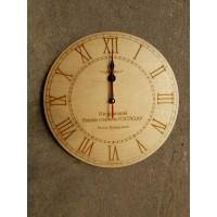 Часы: Я и дом мой будем служить Господу И.Нав. 24:15