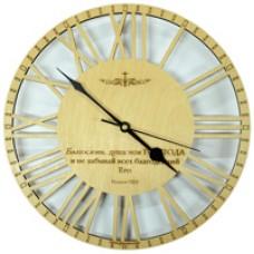 Часы вырезанные: Благослови, душа моя Господа Пс. 102:2
