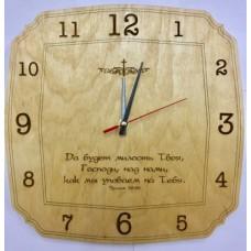Часы: Да будет милость Твоя, Господи... Пс 32:22