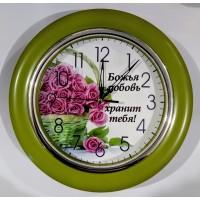 """Часы круглые """"Божья любовь хранит тебя"""""""