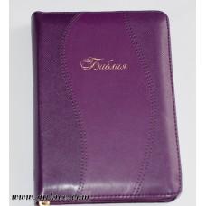 Библия 047zti, фиолетовая волна  (заменитель, золотой торец, метки)
