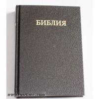 Библия 073формата TBS, с параллельными местами по средине