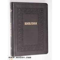 Библия  077ti черная, в коробке