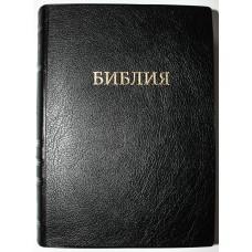 Библия  052TI ЧЕРНАЯ (винил, золотой торец, индексы)