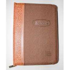 Біблія  077zti українська (золото, індекси, шкірозамінник) коричнева з темно коричневим