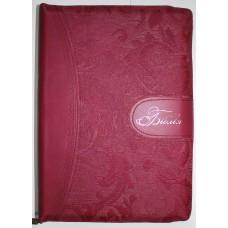 Біблія  077zti українська (золото, індекси, шкірозамінник) лілового кольору