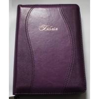 Біблія  057zti, фіолетова з волною   (шкірозамінник, блискавка, індексы, золотий торець)