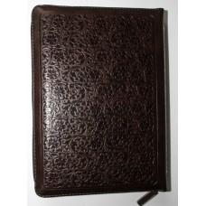 Біблія 057zti, коричневого кольору з вінзелями (шкірозамінник, блискавка, індексы, золотий торець)