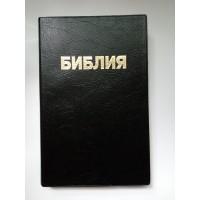 Библия 053 МЯГКАЯ, (черного цвета с парал. Местами по средине)