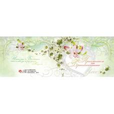 Приглашаем на Бракосочетание (белая орхидея)