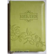 Библия 047zti, нежно салатовая с оливковой ветвью  (заменитель, золотой торец, метки)