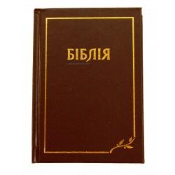 Библии на украинском языке (13)
