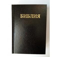 Библия 037 TBS, твердая , прошитая, с паралельными места по средине