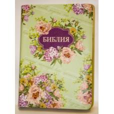 Библия  055ti, нежный кремовый цвет, сбоку тиснение РОЗЫ (заменитель, ЦВЕТЫ торец, БЕЗметок)