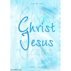 Христианский блокнот: Christ Jesus (90 лист., в клеточку)
